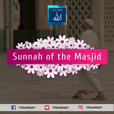 Sunnah_of_the_Masjid